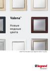 Legrand Valena new colors DC116